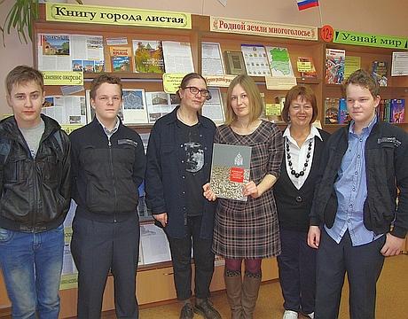 """Дина Коротаева: автор книги """"Волшебный замок Российской империи"""""""