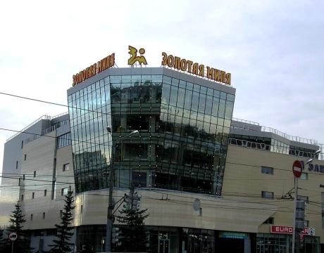 ТЦ Золотая миля