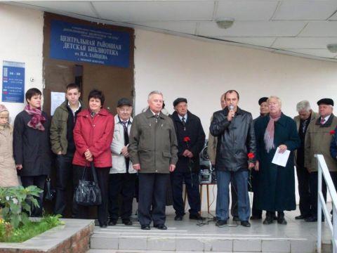 Выступление Стекалова С.Н. - заместителя главы администрации Сормовского района